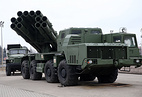 Smerch multiple rocket launcher