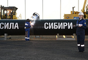 Construction of Power of Siberia gas pipeline