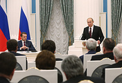 Russian President Vladimir Putin at a meeting with members of both houses of Russia's parliament