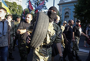 Right Sector supporters
