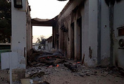 The hospital of Doctor Without Borders in Kunduz, Afghanistan after the US bombing