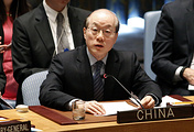 China's Permanent Representative to UN Liu Jieyi