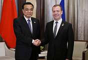 China's Premier Li Keqiang and Russia's Prime Minister Dmitry Medvedev