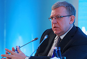 Russia's former Finance Minister Alexei Kudrin