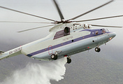 Mi-14PS helicopter