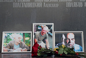 Flowers brought to the Central House of Journalists in memory of Russian journalists killed in Central African Republic, Okhran Dzhemal, Kirill Radchenko and Alexander Rastorguyev