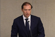 Russian Minister of Industry and Trade Denis Manturov