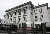 The Russian Embassy in Kiev, Ukraine