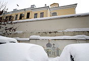 A view of a building of the Lefortovo pretrial detention facility in Moscow where Paul Whelan is held