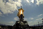 Russia's missile ship firing a Kalibr cruise missile