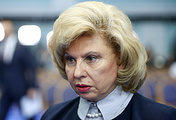 Russian human rights ombudsperson Tatyana Moskalkova