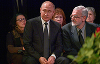 Russia's President Vladimir Putin and Lyudmila Alekseyeva's son Michael at a mourning ceremony for Lyudmila Alekseyeva, head of the Moscow Helsinki Group, at the Central Journalist House in Moscow
