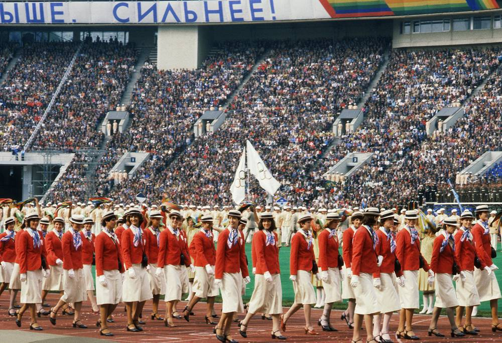 The opening ceremony