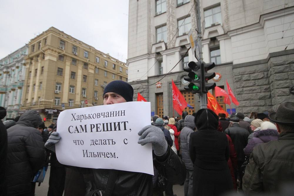 """Protester holds a sign saying """"A Kharkiv citizen self knows what do do with Ilyich /Vladimir Lenin/"""""""