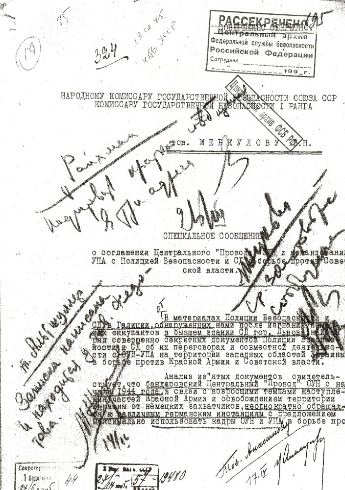 A document related to activities of Ukrainian nationalists during WWII