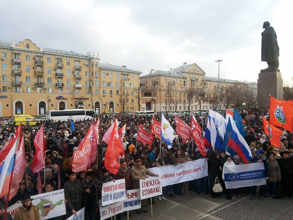Rally in Astrakhan