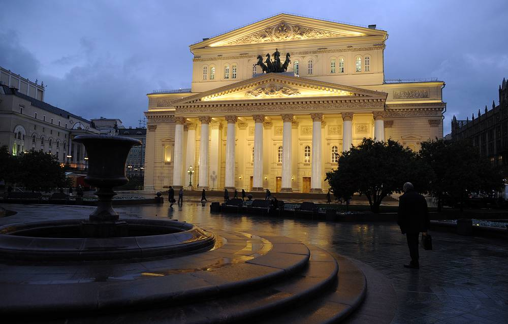 Russia's most famous theater is  the Bolshoi.
