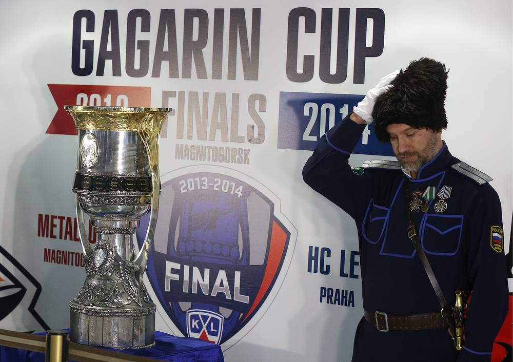 The Gagarin Cup Trophey on display during a ceremony before the Kontinental Hockey League Gagarin Cup final in Magnitogorsk