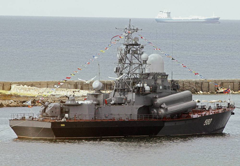 Fast attack guided missile ship Zyb