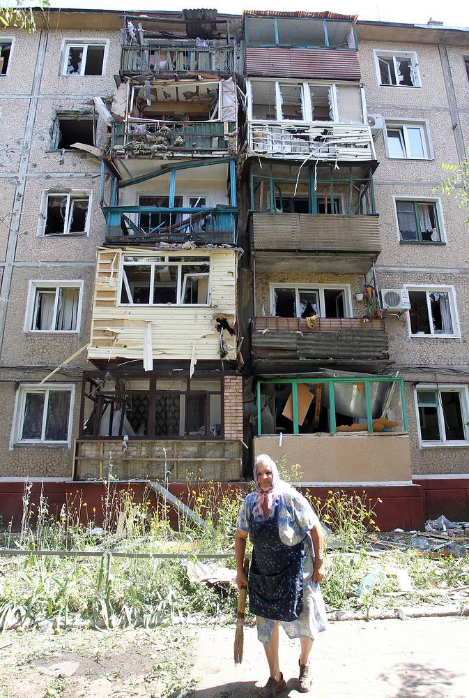 Exterior of a damaged house in the town of Horlivka near Donetsk
