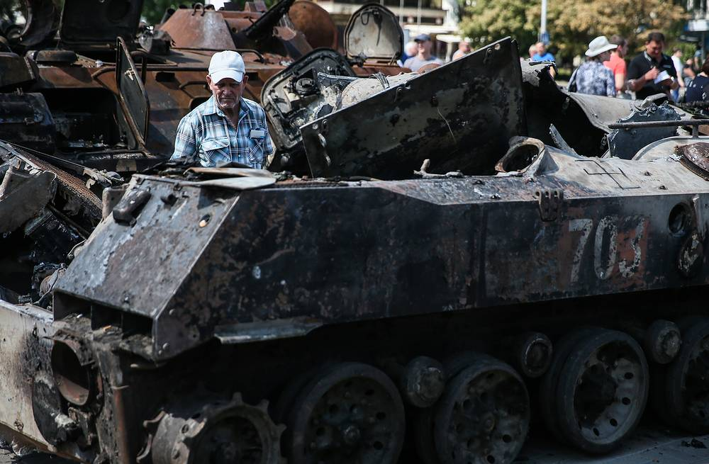 Military equipment of the Ukrainian army destroyed by militia forces
