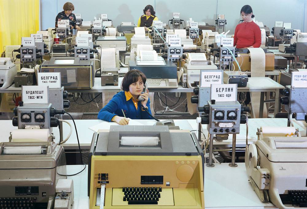 The teletype center in the Telegraph Agency of the Soviet Union, 1978