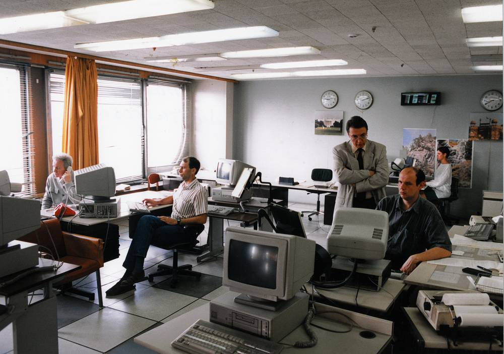 The main office of foreign information, 1994