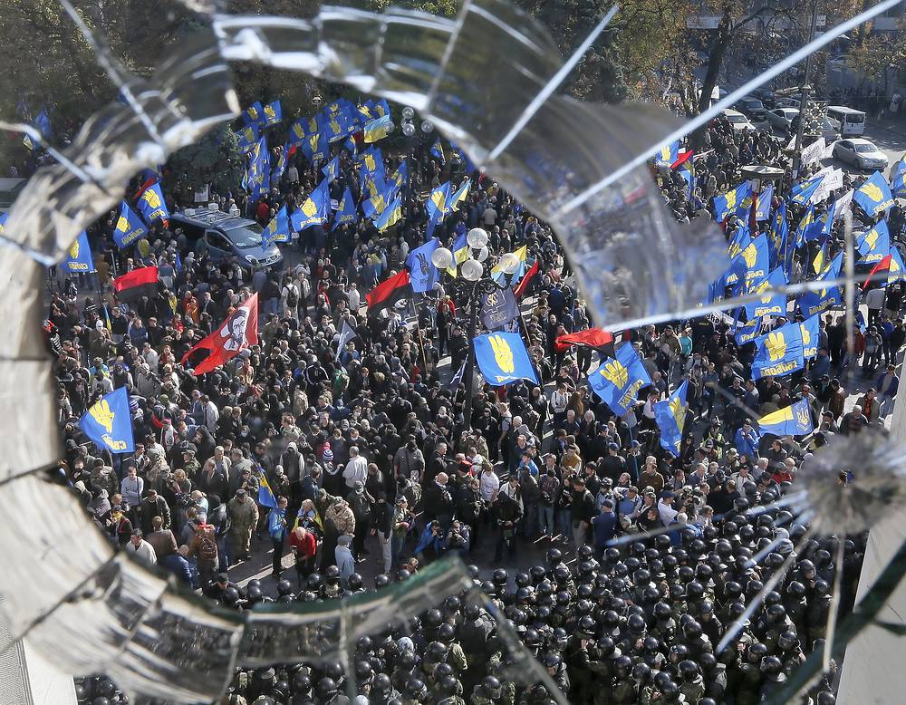 Ukrainian radical nationalist party supporters