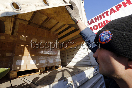 This is the fourth Russian humanitarian aid convoy to Ukraine