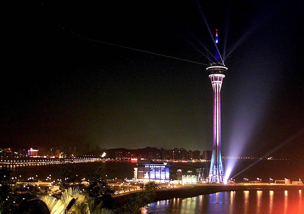 Photo: The 338-metre high Macau Tower in China