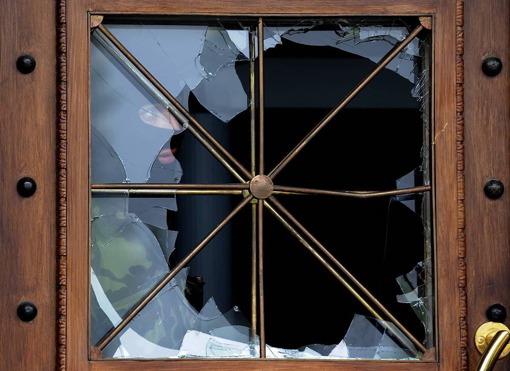A broken window of the building of the Lugansk regional prosecutor's office