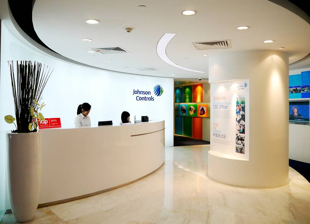 The China Support Center (headquarters) of Johnson Controls Automotive Experience in Shanghai