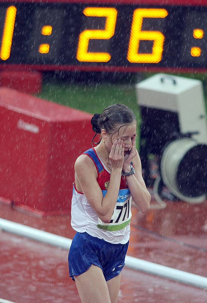 Russia's Olympic walk champion Olga Kaniskina was handed suspension term of three years and two months. Photo: Olga Kaniskina after winning gold in the women's 20km race walk at the 2008 Summer Olympic Games in Beijing, China