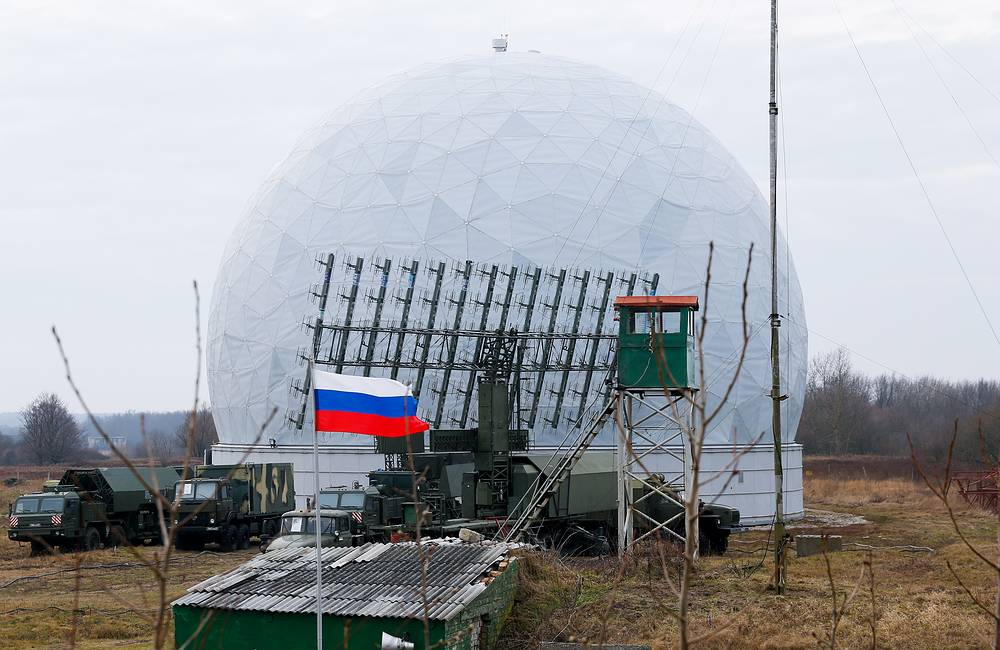 Radar dome of Baltic fleet air defense forces