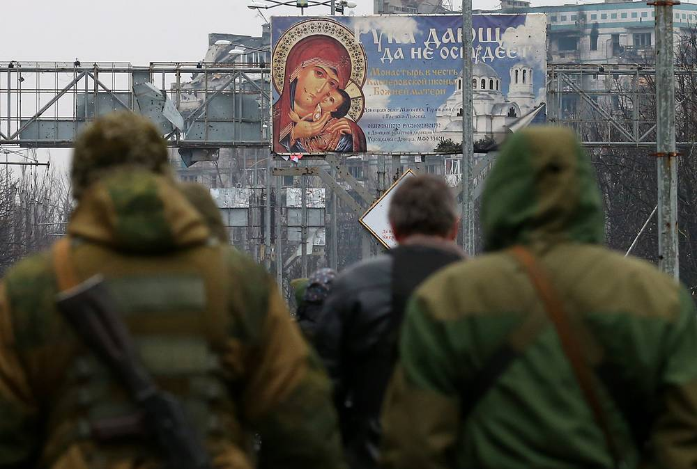 Defense ministry of the self-proclaimed Donetsk People's Republic said it had registered 25 violations of the ceasefire regime in the area of the airport since March 03 afternoon