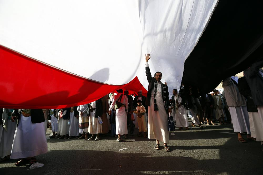 Since August 2014, Yemen has been hit by a severe political and security crisis