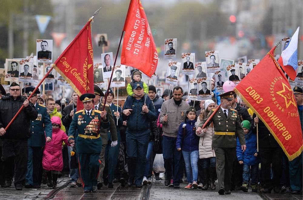 Immortal Regiment rally in Yekaterinburg