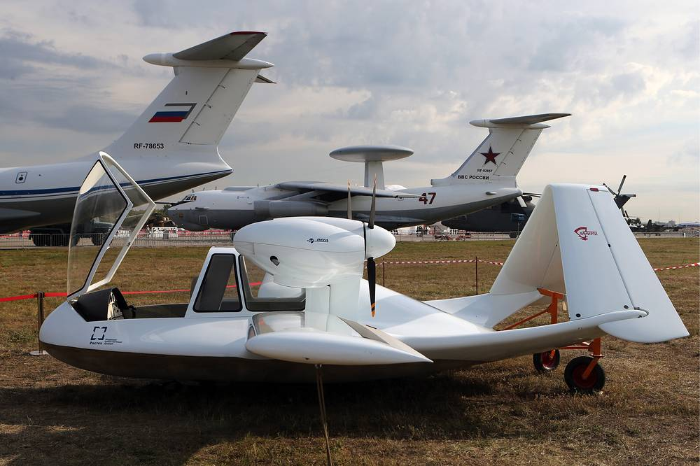 The Chirok unmanned aerial vehicle