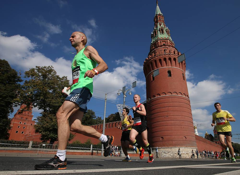 The third Moscow Marathon race was held in Russia's capital on September 20