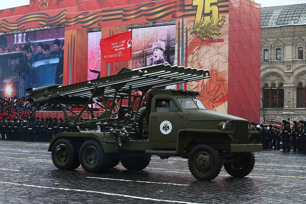 A Katyusha rocket launcher rolling through Red Square