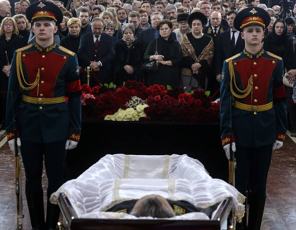 A funeral ceremony for Russian Ambassador to Turkey Andrei Karlov at the offices of the Russian Foreign Ministry