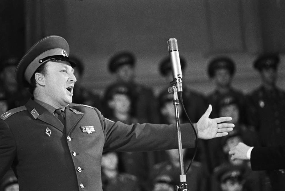 Soloist of the Alexandrov Ensemble Vadim Ruslanov, 1970