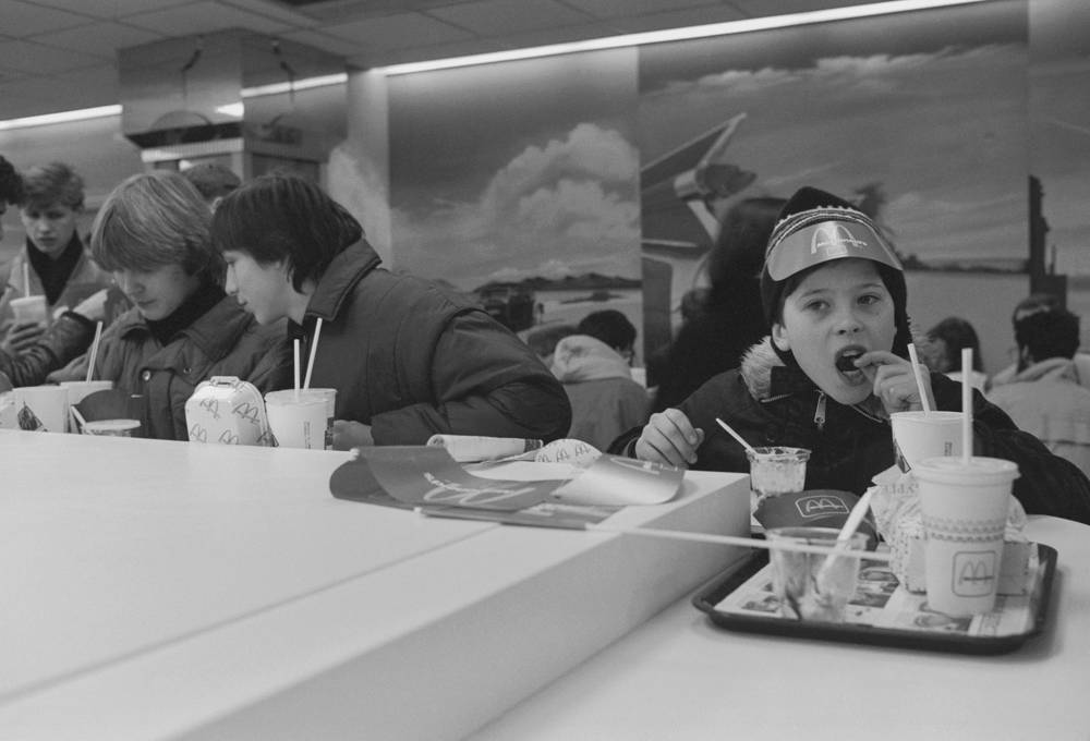 The first visitors in McDonald's restaurant