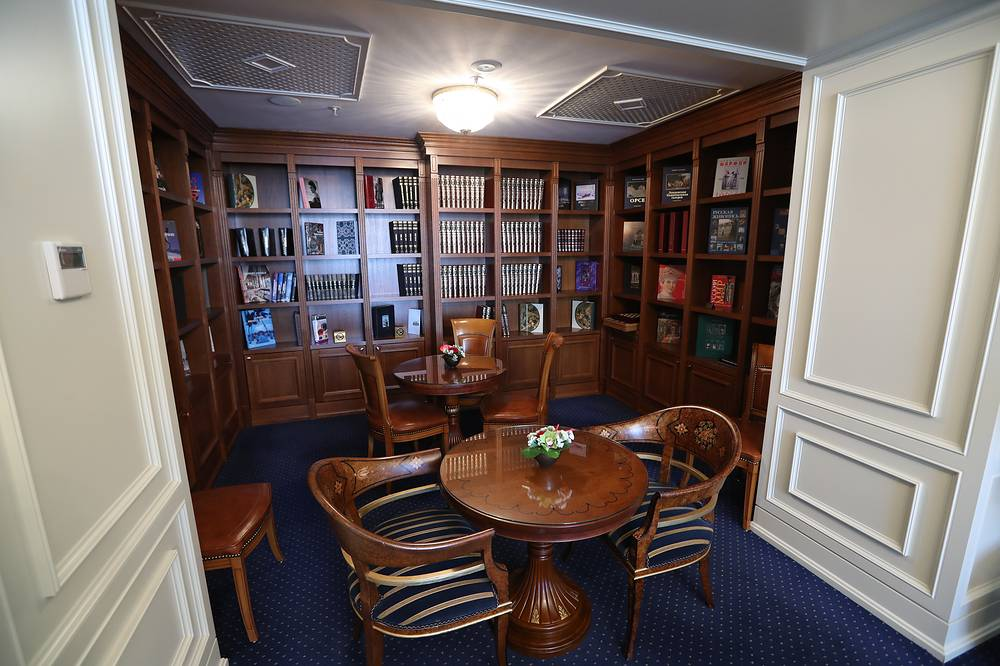 Library at the club floor of the Radisson Royal Hotel, Moscow