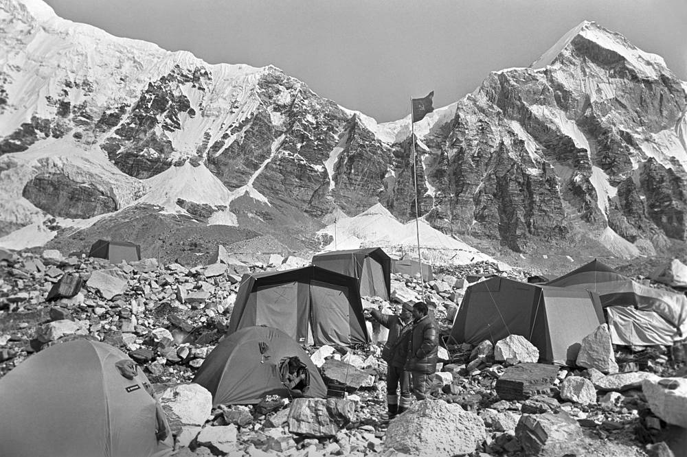 Soviet climbers' base camp in Nepal, 1982