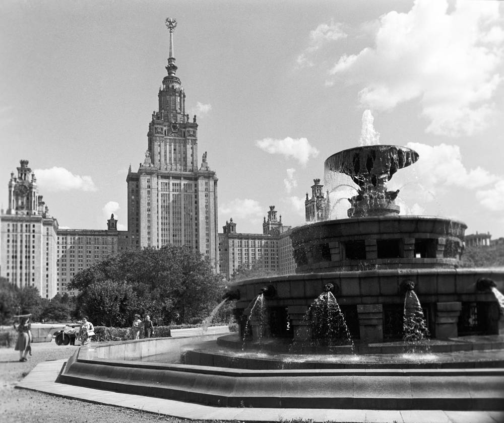 It was the tallest building in Europe from its completion until 1990. It is still the tallest educational building in the world