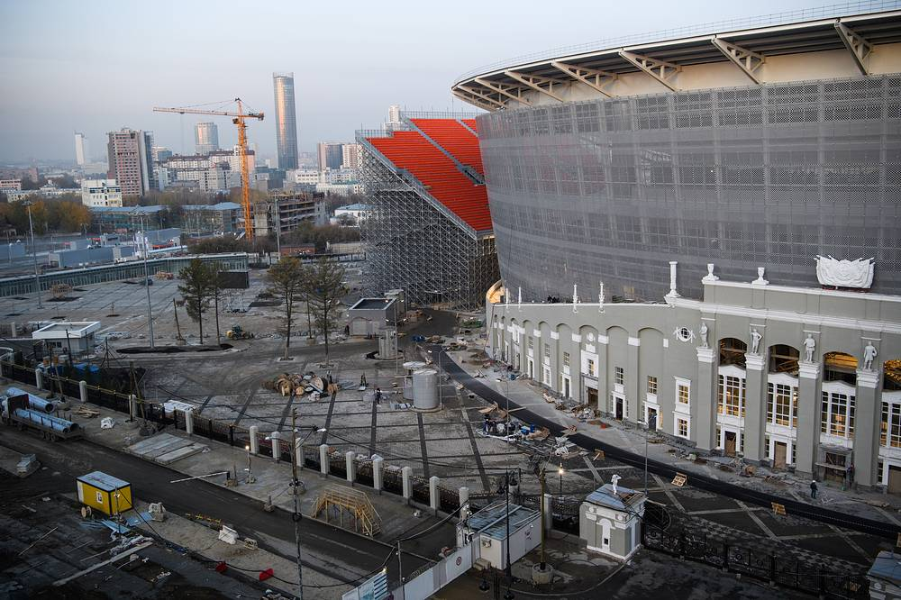 A view of Yekaterinburg Arena Stadium under reconstruction