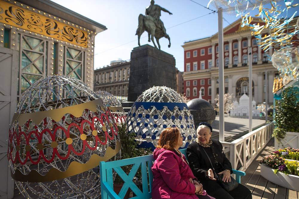 A spring festival held on Moscow's Tverskaya Street to mark Orthodox Easter