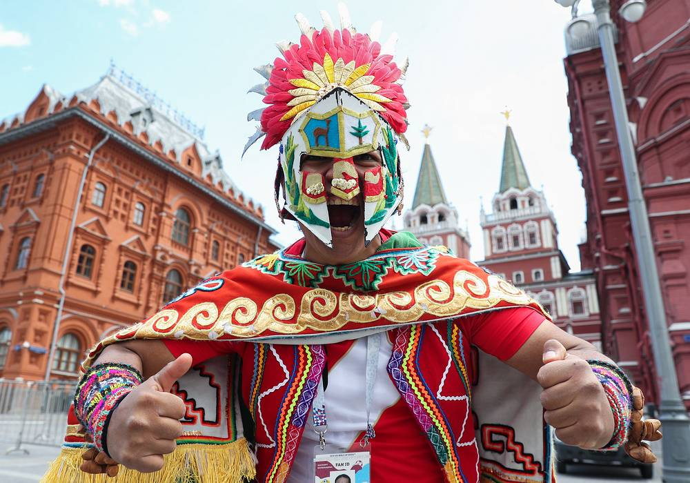 A fan on the eve of the 2018 FIFA World Cup in Manezhnaya Square, Moscow