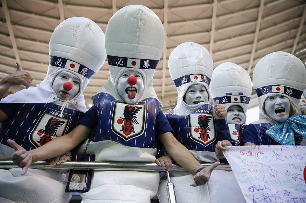 Japan fans support their team prior to the start of the group H match between Japan and Senegal in Yekaterinburg